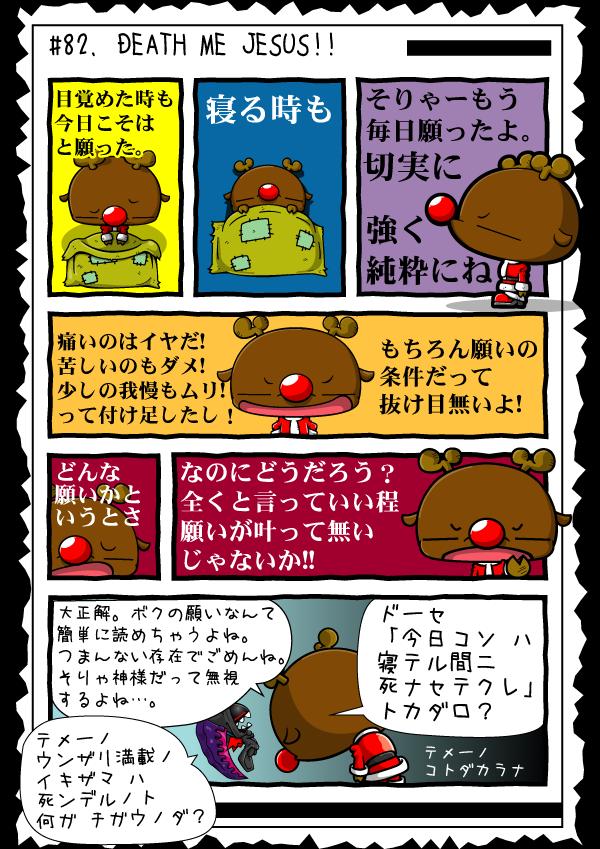 KAGECHIYO_82_blog