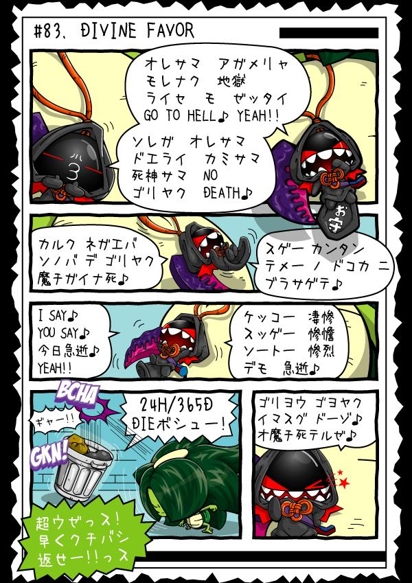 KAGECHIYO_83_blog