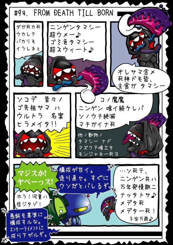 KAGECHIYO_94_blog