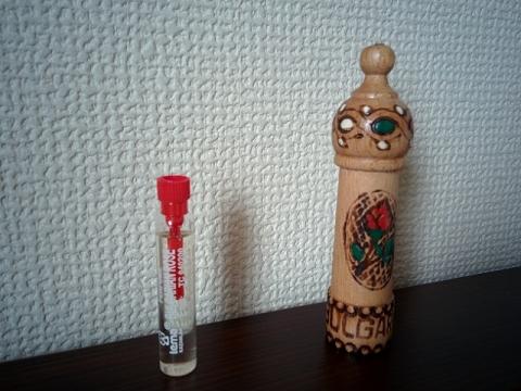 ブルガリアローズ1