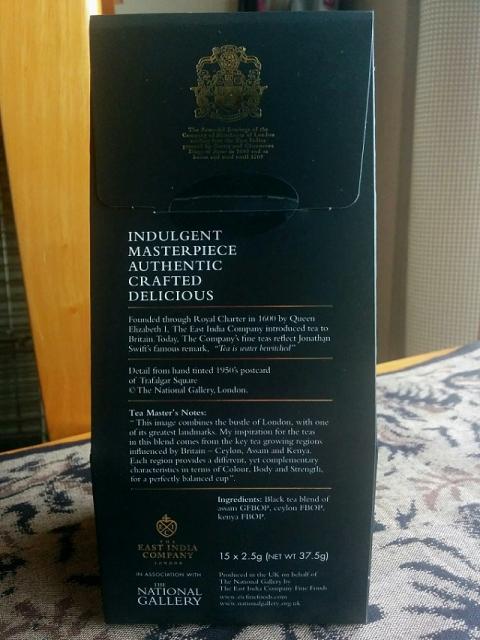 イギリス製東インド会社紅茶2