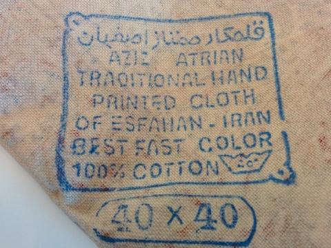 イラン クッションカバー2