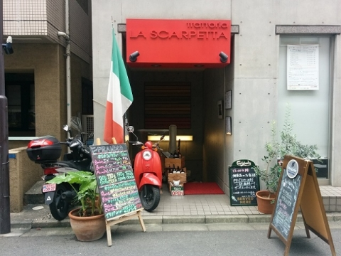 イタリアンレストランでランチ1