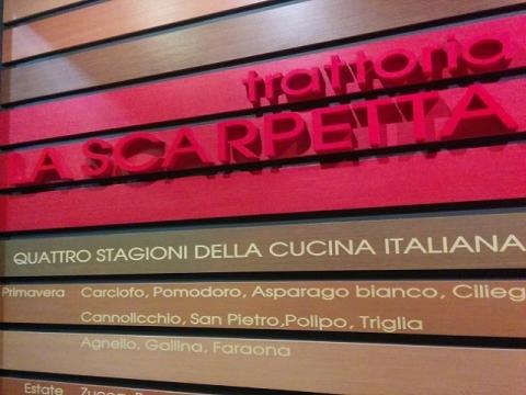 イタリアンレストランでランチ2