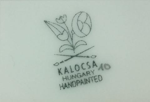 ハンガリー製カロチャ刺繍柄のマグカップ4