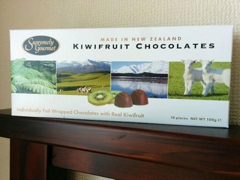 ニュージーランド製キウイチョコ1