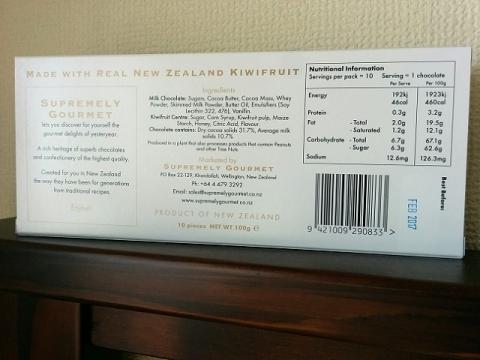 ニュージーランド製キウイチョコ2