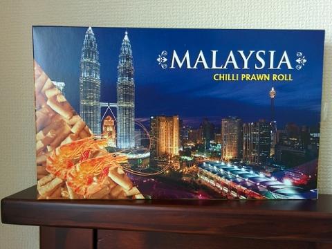 マレーシア製チリプラウンロール1