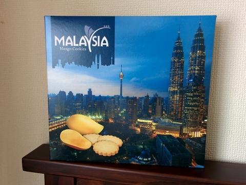 マレーシア製マンゴクッキー1