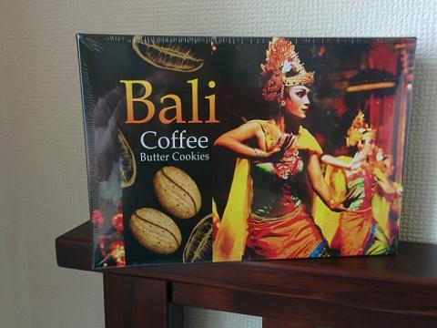 マレーシア製コーヒークッキー1