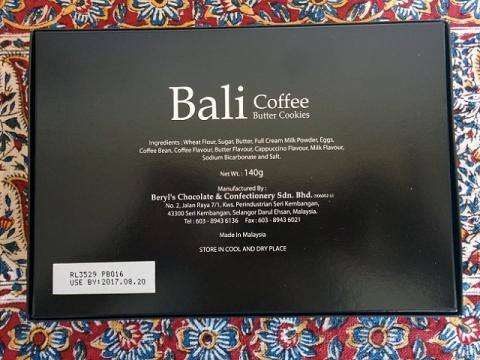 マレーシア製コーヒークッキー3