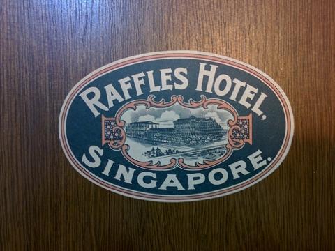 シンガポール ラッフルズホテル2