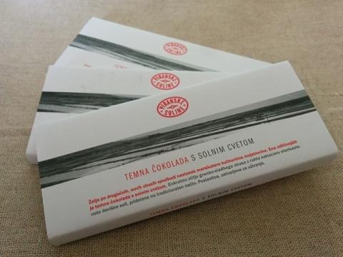 スロベニア製ピラン塩田Solnceのフラワーソルトダークチョコ1