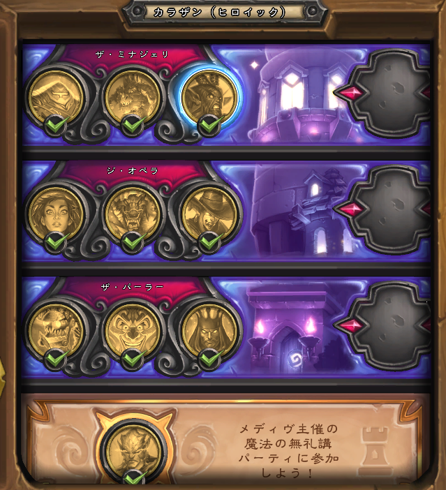 20160902025414.png
