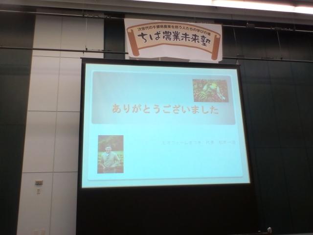 HI3G0068 (640x480)