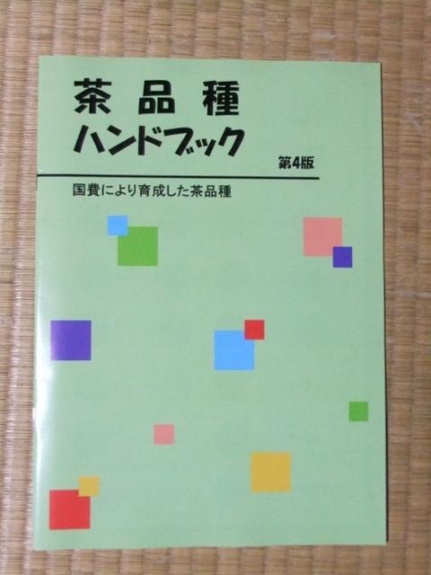 DSCF1099 (480x640)