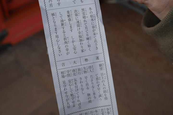 gP1030828