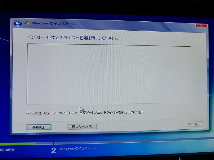 CIMG8128.jpg