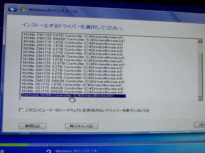 CIMG8129.jpg