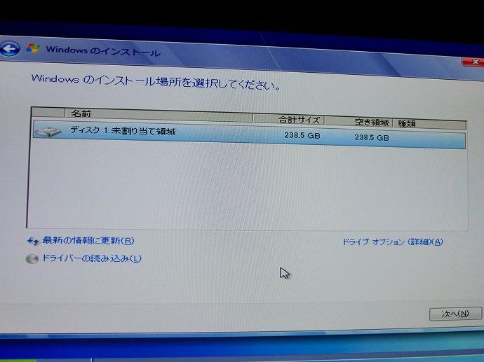 CIMG8130.jpg