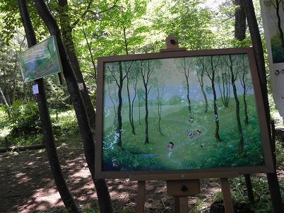 里山ウォーク森の美術館2