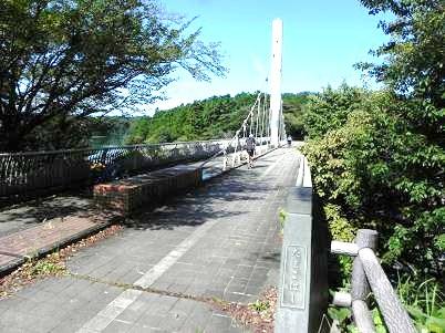 多摩多摩湖橋