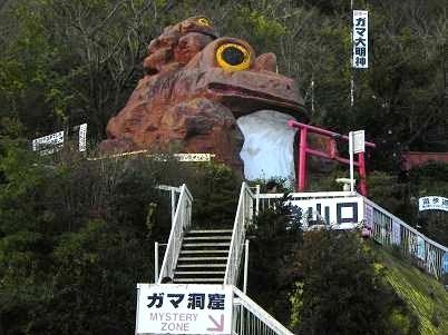 筑波ガマ洞窟
