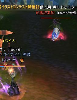2016-04-12 14-07-20