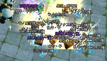 2016-07-17 22-02-42