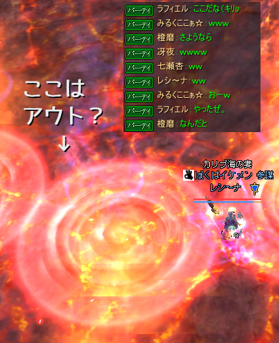 2016-09-11 00-03-17
