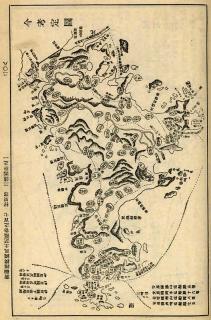 「新編相模国風土記稿」雄山閣版第5巻三浦郡図説今考定図