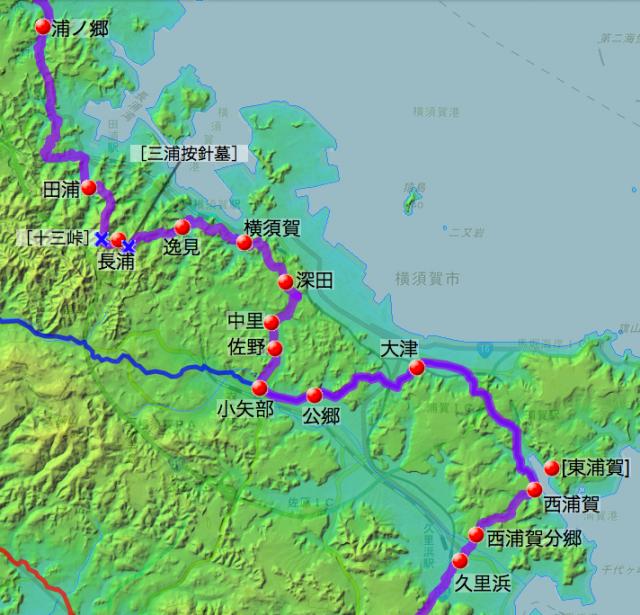 金沢・浦賀・三崎道の各村の位置(北半分)