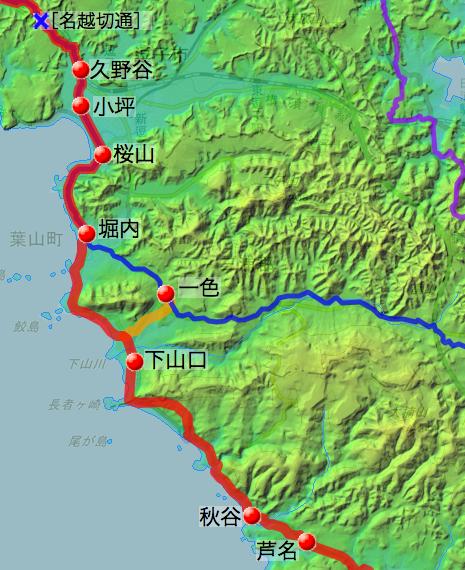 鎌倉・三崎道の各村の位置(北半分)