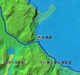 永嶋家赤門と浦賀道の位置