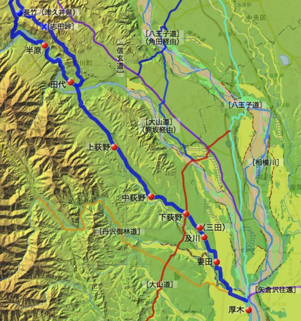 甲州道㈠:愛甲郡中の各村の位置