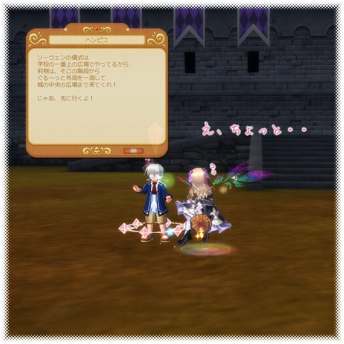 01038gakkouriku.jpg