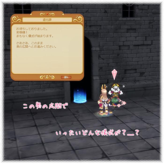 01039gakkouriku.jpg