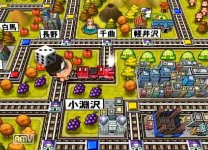 桃太郎電鉄とかいう殺伐としたゲーム