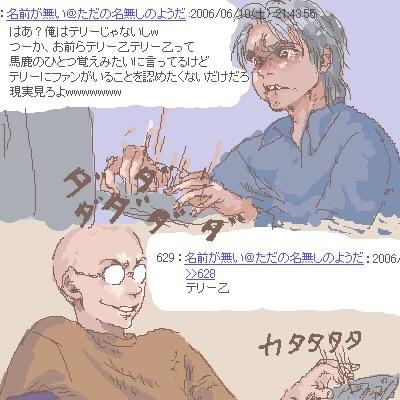 80_20160819123012210.jpg