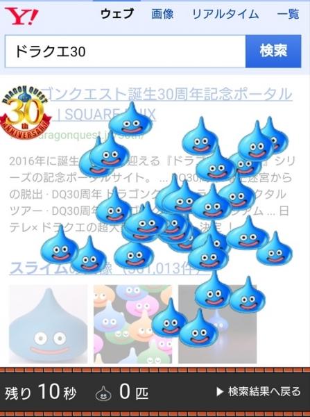 Screenshot_2016-05-25-16-53-22_R.jpg