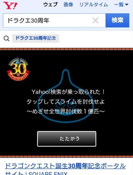 Screenshot_2016-05-25-16-54-24_R.jpg