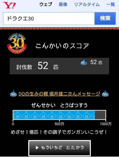 Screenshot_2016-05-25-16-54-47_R.jpg