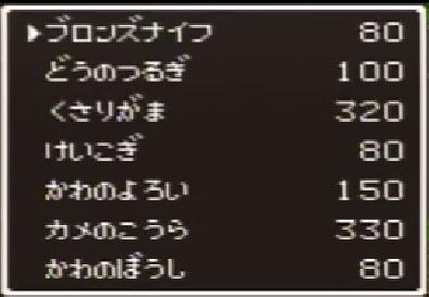 a_20161010143052be3.jpg