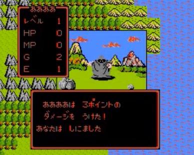 RPGで全滅してかなり戻されるとそのソフト自体やめたくなるよな