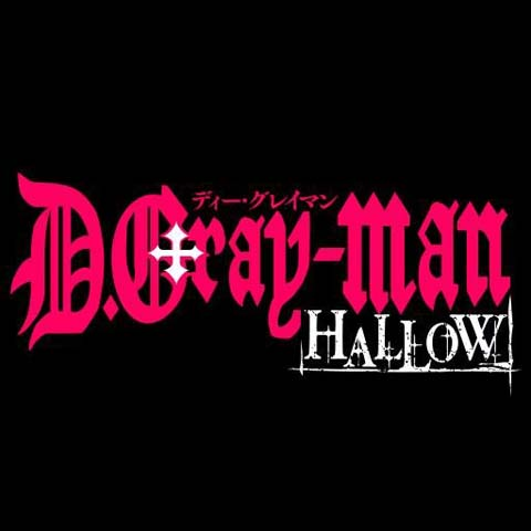 DGray-man HALLOW