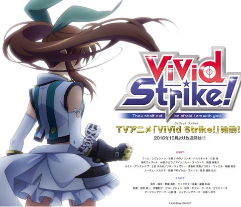 4ViVid Strike!