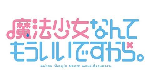 anime34_pv01.jpg