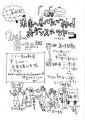 2016_8_わくわく三津浜ダンスツアー_愛媛