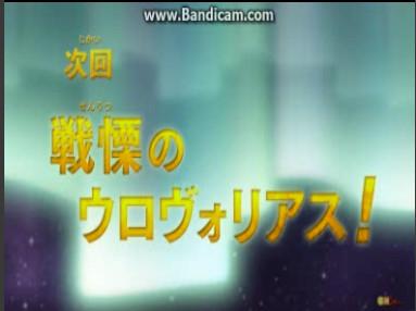 bandicam 2016-07-24 13-05-57-970