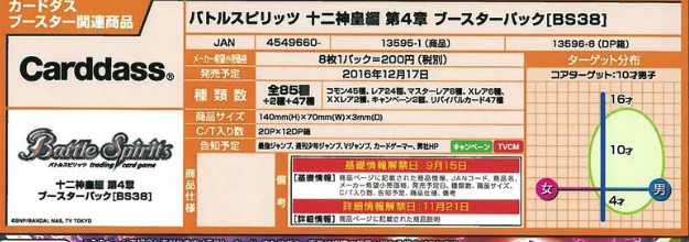 bandicam 2016-09-23 19-19-31-090